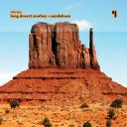 [Long Desert Cowboy] Sandshoes