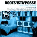 [Roots Ista Posse] Roots Dub Chamber