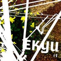 [Ekyu] #1