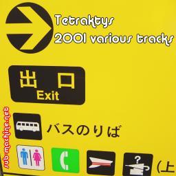 [Tetraktys] Tetraktys Olds Tech-Trance