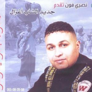 Aghzal