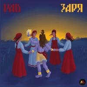 [VAD] Zarya