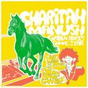 [Sharitah Manush] Green Horses/Shining Star